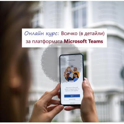 Everything (in detail) about the Microsoft Teams platform
